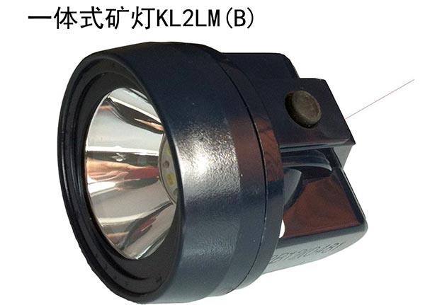 One-piece Mining Lamp KL2LM(B)