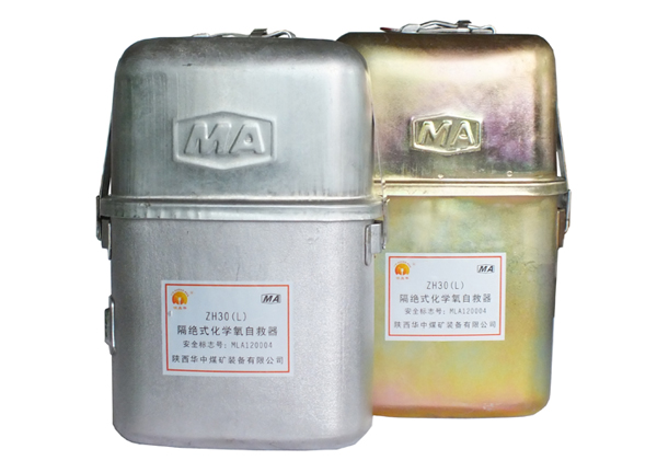 ZH30(L) isolated chemical oxygen self - rescuer.