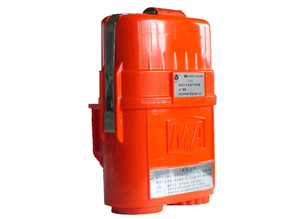 ZYX60 compressed oxygen self-rescuer