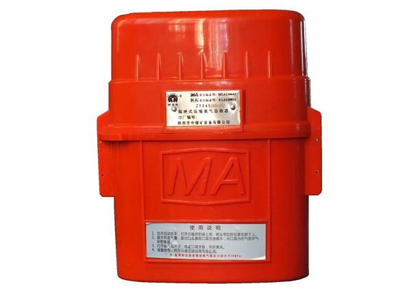 ZYX45 Isolated Compressed Oxygen Self-Rescuer