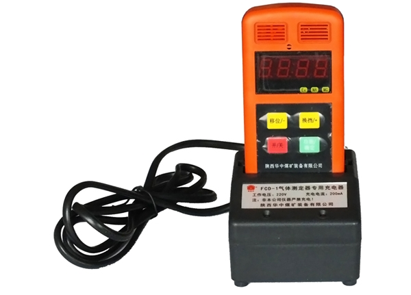 Special Charger for FCD-1 gas meter.