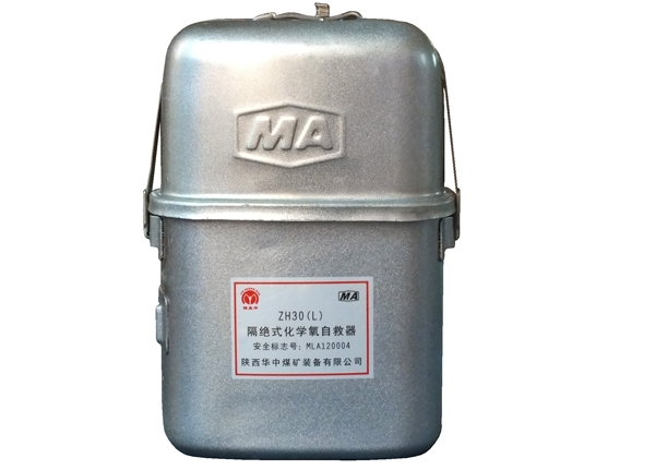 ZH30(L) Stainless SteelLnsulatedChemical Oxygen Self - Rescuer.