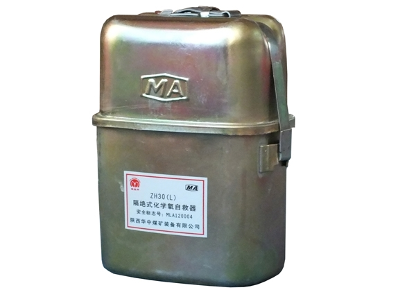 ZH30 (L) galvanized isolated chemical oxygen self - rescuer