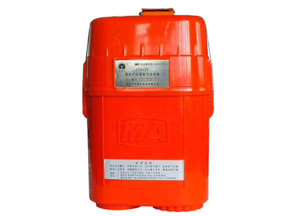 ZYX120 Isolating Compressed Oxygen Self-rescuer