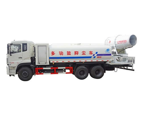 Multi-purpose Dust Suppression Vehicle