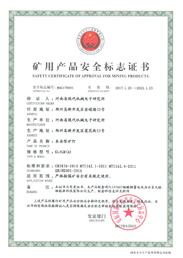 4A Safety Light Security Certificate.