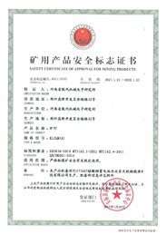 5A Common Security Certificate