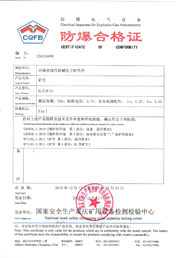5A General Explosion Proof Certificate